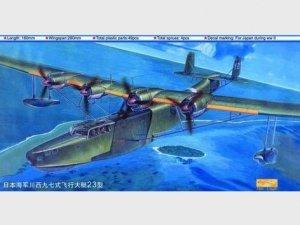 Trumpeter 01322 Kawanishi Type 97 Japanese Maritimce Reconnaissance 1/144
