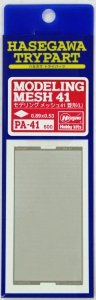 Hasegawa PA41 Modeling Mesh Lozenge-Large