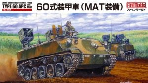 Fine Molds FM54 Japan Ground Self-Defense Force Type 60 APC w/ MAT 1/35