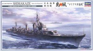 Hasegawa 40102 IJN Destroyer Shimakaze Battle of the Philippine Sea 1/350