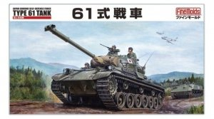 Fine Molds FM43 JGSDF MBT Type 61 (Early Version) 1/35