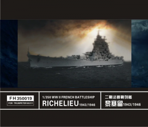 Flyhawk FH350019 French Battleship Richelieu Photo-Etched Parts (For Trumpeter 05311) 1/350