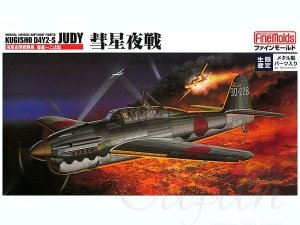 Fine Molds FB5 Imperial Japanese Night Fighter Kugisho D4Y2-S Judy 1/48