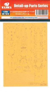 Kajika KM71010 IJN Battlecruiser Hiei 1915 Paintingmask 1/700