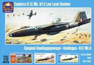 Ark Models 72023 English Electric Canberra B(I) Mk.8 British medium bomber (1:72)