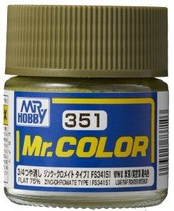 Gunze Sangyo C351 Mr Color Zinc-Chromate