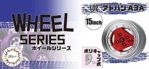 Fujimi 193618 Wheel Series No.102 ADVAN A3A 15-inch 1/24