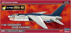 Hasegawa 64762 Area-88 F-8E Crusader Shin Kazama 1:72
