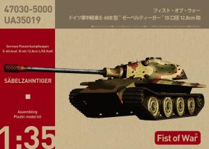 Modelcollect UA35019 German Heavy tank Sabeltiger E-60 Ausf.B 12.8cm Kwk 1/35