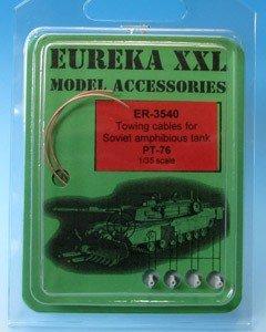 Eureka XXL ER-3540 PT-76 1:35