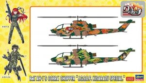 Hasegawa SP394 Bell AH-1S Cobra Chopper Rick G Earth - Kisarazu Special (Set of 2) /w Figures 1/72