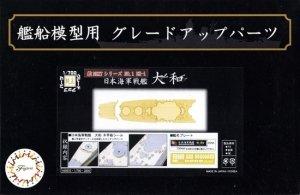 Fujimi 460635 IJN Yamato Wooden Deck Stickers w/Name Plate 1/700