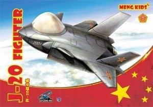 Meng Model MPLANE-005 Q Version J20 Fighter