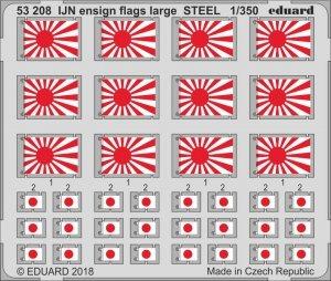 Eduard 53208 IJN ensign flags large STEEL 1/350