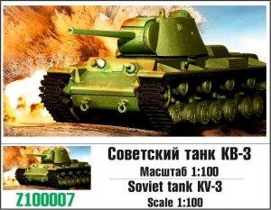 Zebrano Z100-007 Soviet tank KV-3 1/100
