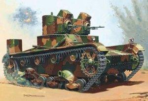 Mirage Hobby 35303 VICKERS E Mk A tank (1:35)