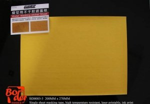 Border Model BD0003-4 Model masking sticker sheet (200mm x 200mm, 4 pcs)
