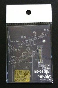 Pontos 35007P1 MG-34 (Mid) 1/35