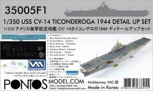 Pontos 35005F1 USS CV-14 Toconderoga 1944 Detail Up Set (1:350)