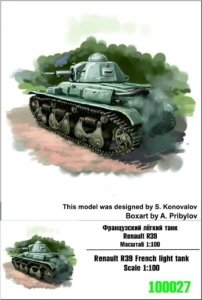 Zebrano Z100-027 Renault R35 French Light Tank 1/100