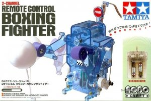 Tamiya  71110 Boxing Fighter - 2ch Remote Control