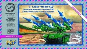 "PST 72066 S-125M ""Newa-SC"" Air Defense System 1/72"