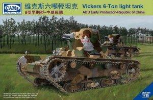 Riich Models CV35004 Vickers 6-Ton Light Tank Alt B Early Production Republic of China 1/35