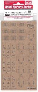 Tamiya 12685 U.S. MCI Cartons (Vietnam War) 1/35