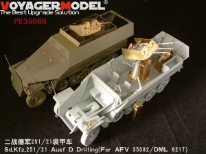 Voyager Model PE35088 Sd.Kfz. 251/21 Ausf. D Drilling Update Set 1/35