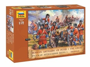 Zvezda 8058 Russian Artillery of Peter the Great XVII-XVIII AD 1/72
