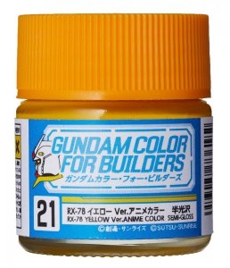 Gunze Sangyo UG-21 RX-78 Mr Color Yellow