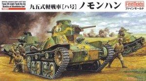 Fine Molds FM48 Japanese IJA Type 95 Light Tank Ha-Go Nomonhan 1/35