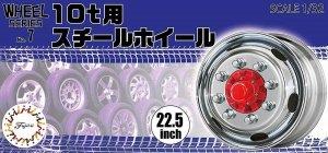 Fujimi 193489 Steel Wheel for 10t 22.5-inch 1/24