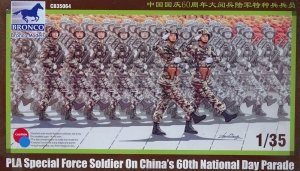 Bronco CB35064 PLA Special Force Soldiers on China's 60th National Day Parade 1/35