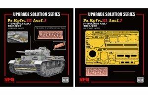 Rye Field Model 2005 Upgrade set for Pz.III Ausf.J 1/35
