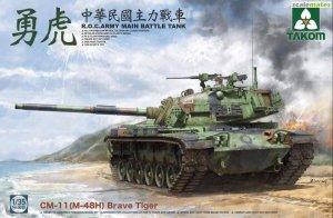 Takom 2090 CM-11 Brave Tiger M-48H 1/35
