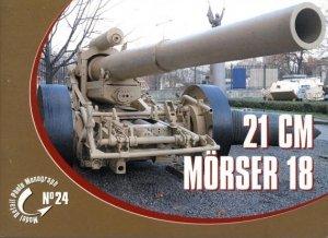 Rossagraph Model Detail Photo Monograph No. 24 - 21cm Moerser 18 PL/EN