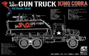 AFV Club 35323 US Army Vietnam war Gun Truck King COBRA M113 + M54 1/35