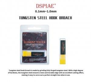 DSPIAE HC-01 0.1mm Tungsten Steel Hook Broach / Rysik ze stali wolframowej