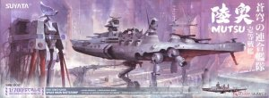 Suyata SRK-002 Space Rengo Kantai Mutsu Space Main Battleship 1/700