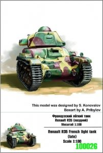 Zebrano Z100-026 Renault R35 French Light Tank (late) 1/100