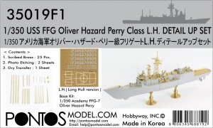 Pontos 35019F1 USS FFG Oliver Hazard Perry Class Long Hull Detail Up Set (1:350)