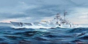 Trumpeter 05358 German Bismarck Battleship 1/350