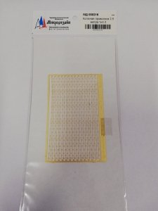 Microdesign MD 000216 Photoetched barwire Yegoza. Type 2 (2.5 m) 1/35