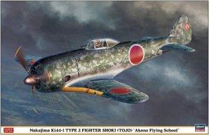 Hasegawa 08255 Nakajima Ki44-I Type 2 Fighter Shoki 'Akeno Flying School' 1/32