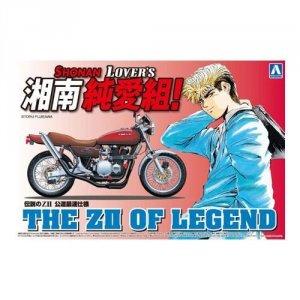 Aoshima 00561 Legendary ZII Kawasaki 1:12