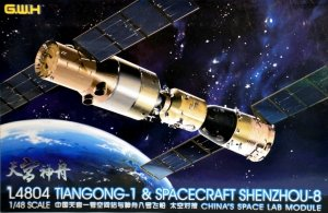Great Wall Hobby L4804 Shenzhou-8 spacecraft and Tiangong-1 1/48