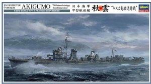 Hasegawa 40100 IJN Destroyer Type Koh Akigumo Withdrawal strategy from Kiska island 1/350