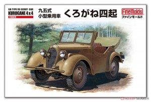 Fine Molds FM50 IJA Type 95 Kurogane 4x4 (Scout Car) 1/35