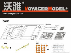 Voyager Model PEA142 WWII German Sd.Kfz.250 NEU Amour Plate (For DRAGON Kit) 1/35